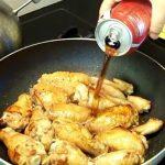 Vous aurez seulement besoin de 2 ingrédients pour préparer ces délicieux chiken wings