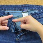 Cette experte partage des idées ingénieuses à faire avec de vieux jeans