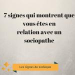 7 signes qui montrent que vous êtes en relation avec un sociopathe